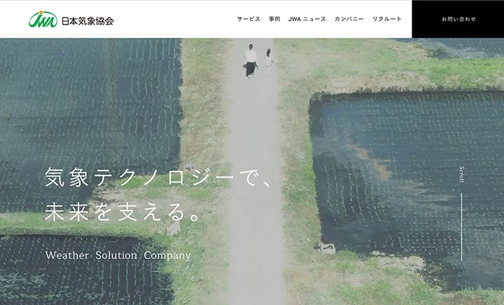 Japan Weather Association website