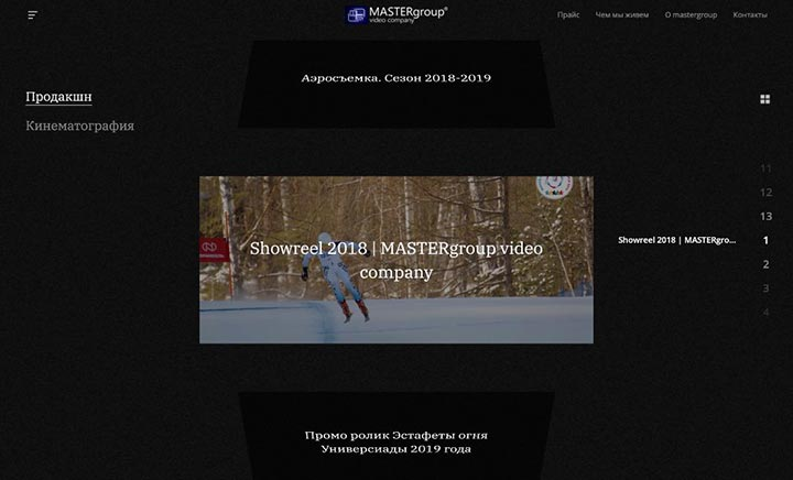 Master Group website
