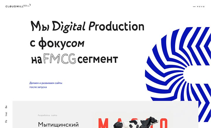CloudMill Digital Production website