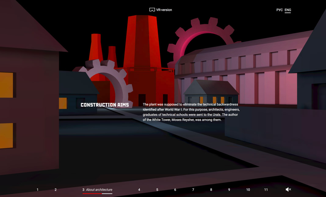 WebVR Site for The White Tower screenshot 3