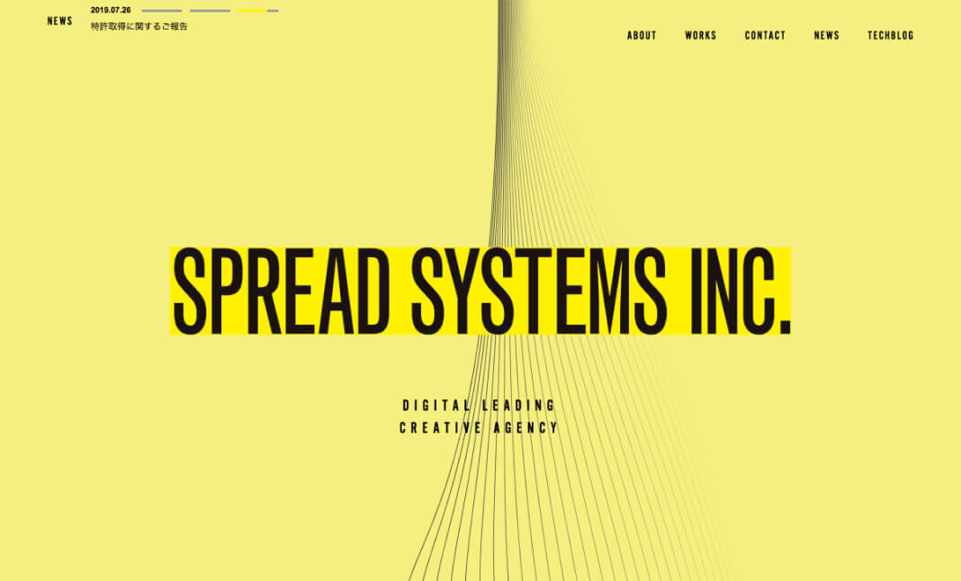 SPREAD SYSTEMS INC. website