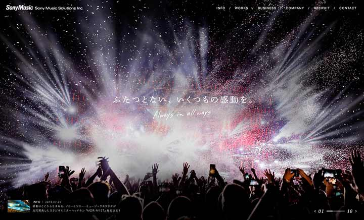Sony Music Solutions Inc. website