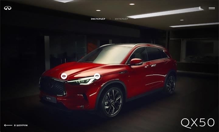 Infiniti Virtual Showroom