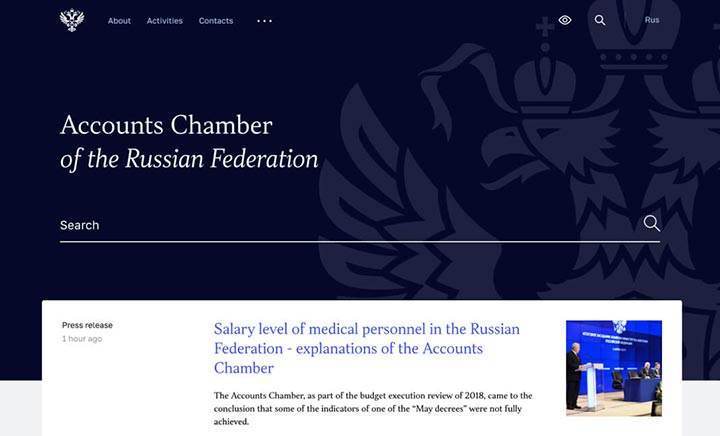 Accounts Chamber of the Russia