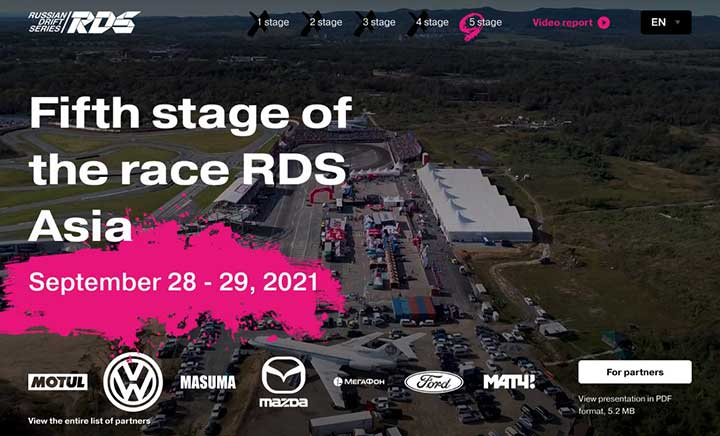 RDS Asia 2021