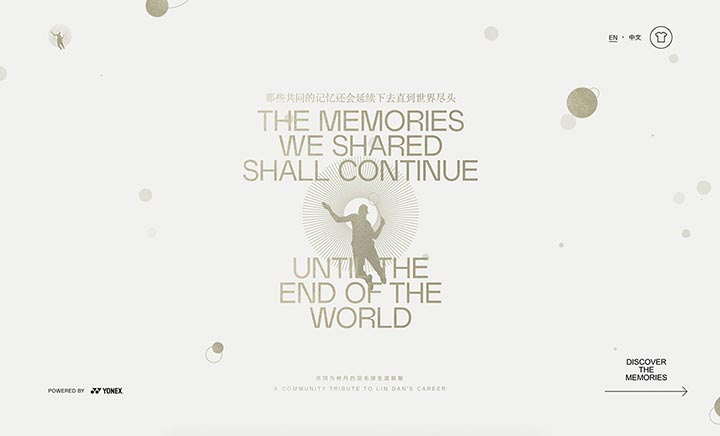 Lin Dan - The Memories We Shared website