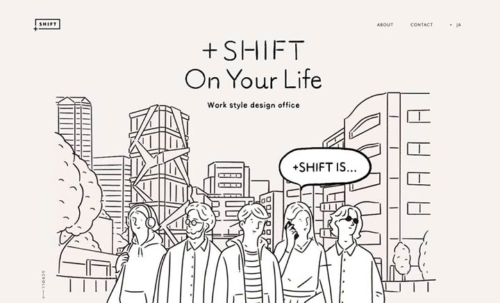 +SHIFT Brand Site website